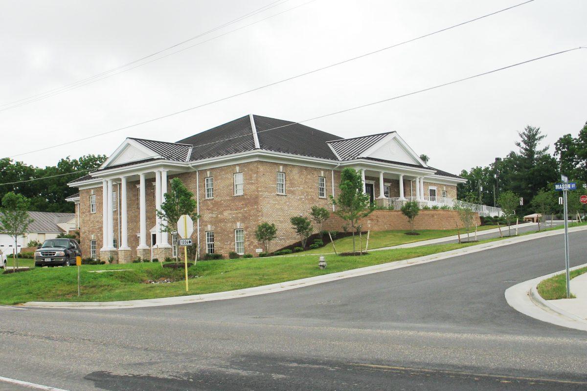 Town of Dayton Municipal Building